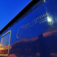 Dịch vụ vận chuyển Chapa ExpressTrain